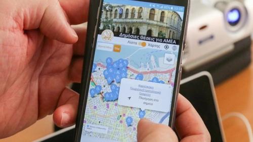 Αναβαθμίστηκε η ηλεκτρονική εφαρμογή «Δημότης Ηρακλείου» για την εξυπηρέτηση των πολιτών