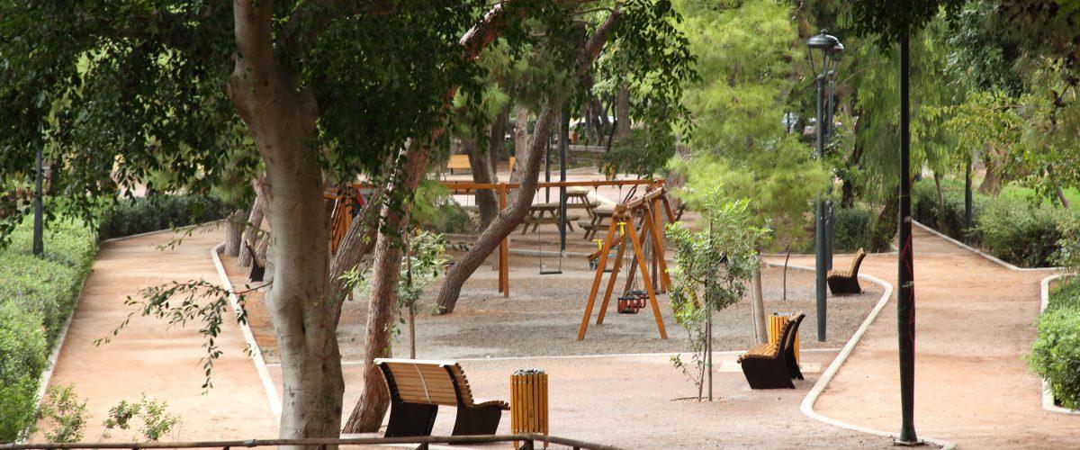 Ανακαίνιση του Πάρκου Γεωργιάδη